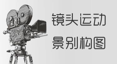 https://weiko.oss-cn-beijing.aliyuncs.com/keke_video_base/image/20200510/fjBq79k8wvLb4hUuFV9B.jpg
