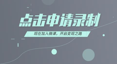 https://weiko.oss-cn-beijing.aliyuncs.com/keke_video_base/image/20200511/cYy7iD8D5IMZpm8AIOQT.png