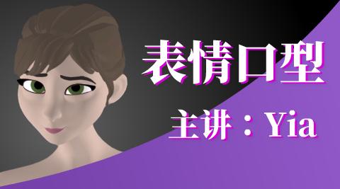 https://weiko.oss-cn-beijing.aliyuncs.com/keke_video_base/image/20210312/JdqpU6upbIpDOdNUuoBg.png
